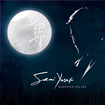 Sami Yusuf - Wherever You Are (2010)