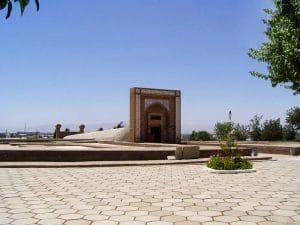 Обсерватория Самарканда