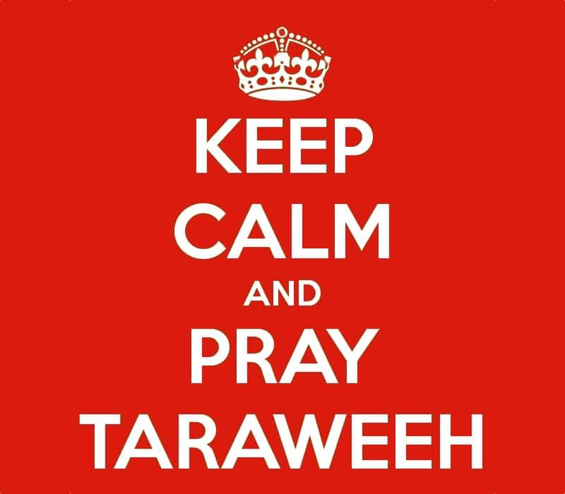 Последние дни Рамадана