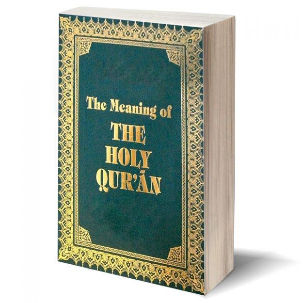 Коран на английском языке. Переводы смыслов